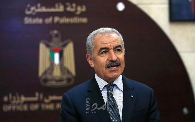 """اشتية يبدأ جولة أوروبية  لحشد الدعم السياسي والمالي لفلسطين بدءًا من """"الإثنين"""""""