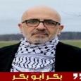 الطبقات الثلاث للتفكير الفلسطيني (والوسطى)