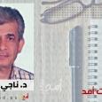 بايدن و النووي الإيراني وسيف الأسكندر!!