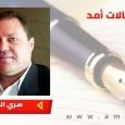 المجلس التشريعي وآفاق تشكيل حكومة الوحدة الوطنية الفلسطينية