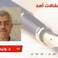 حكومة المستوطنين : متروبولين القدس وضم المنطقة ج