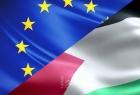 الاتحاد الأوروبي يحذر من تداعيات إجراءات سلطات الاحتلال في القدس