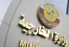 قطر تدعو أطراف الأزمة التونسية إلى تغليب صوت الحكمة وتجنب التصعيد