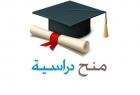 مؤسسة محمود عباس تعلن عن منحتين دراسيتين كاملتين في جنوب إفريقيا