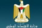 اقتصاد غزة: إجراءات صارمة بحق التجار المحتكرين للبضائع والسلع