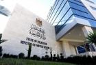 الخارجية الفلسطينية: نقل سفارة هندوراس لمدينة القدس انتهاك للقانون الدولي