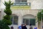 المجلس الوطني يدعو للبناء على رسالة البرلمانيين الأوروبيين للضغط على إسرائيل