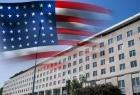 أمريكا ترحب بقرار السودان إلغاء قانون مقاطعة إسرائيل
