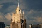 موسكو تعلق على دعوة الرئيس الإستوني السابق لمنع الروس من دخول أوروبا