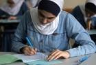 """أول اختبارات الثانوية العامة """"التوجيهي"""" بالضفة وغزّة ستبدأ """"الخميس"""""""