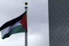 اللجنة الأوروبية الفلسطينية تعقد اجتماعها السنوي للعام 2021