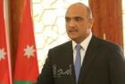 الأردن يعلن تعديلا حكوميًا مصغرًا طال 10 حقائب وزارية بينها الداخلية والإعلام