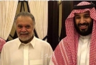 "الأمير بندر بن سلطان في قراءة خاصة لـ ""تقرير خاشقجي"" ودور بن سلمان"