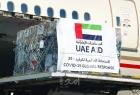الإمارات ترسل طائرة مساعدات محملة بلقاحات كورونا إلى دمشق