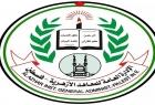 المعاهد الأزهرية تصدر بيان لطلبتها حول تأجيل امتحانات الثانوية العامة بسبب الوضع في غزة