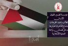 الضمير تطالب بتنفيذ مخرجات اجتماع القاهرة باعتبارها مدخل لضمان نزاهة العملية الانتخابية