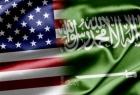 تقرير: إدارة بايدن تبحث مع السعودية تطبيع العلاقات مع إسرائيل