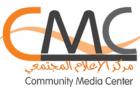 مركز الإعلام المجتمعي: يستعد لإطلاق سلسة من الفعاليات بمناسبة يوم المرأة العالمي