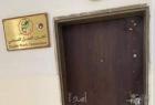 """""""أمنستي"""": إغلاق سلطات الاحتلال للمنظمات الصحية سيضر بمنظومة الرعاية الصحية الفلسطينية"""