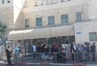 """تقرير السلام الآن يكشف """"ألاعيب"""" حكومة الاحتلال في دعاوي عائلات سلوان بالقدس"""