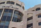 الأردن: هيئة الإعلام تحجب مواقع إلكترونية لمخالفتها شروط الترخيص