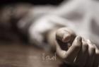 غزة: مركز حقوقي يكشف تفاصيل جديدة عن مقتل فتاة على يد زوجها