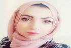 القدس: وقفة في أبو ديس للمطالبة باسترداد جثمان الشهيدة مي عفانة