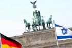 مؤسسة إعلامية ألمانية تهدد (16) ألف موظف لمعارضتهم رفع علم إسرائيل في مقرها