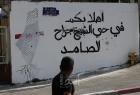 تقرير خاص..أزمة حي الشيخ جراح كما يراها الإعلام الأجنبي