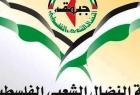 النضال الشعبي تدعو للضغط على سلطات الاحتلال لتسليم جثامنين الشهداء