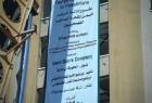 بدء إزالة برج الجوهرة وسط قطاع غزة