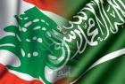 """السعودية تصنف جمعية """"القرض الحسن"""" اللبنانية """"كيانًا إرهابيًا"""""""
