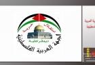 """العربية الفلسطينية: الاقتحامات المتكررة لـ""""الأقصى"""" ينذر بتفجر الوضع في فلسطين"""