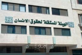الهيئة المستقلة تطالب النيابة العامة بالتحقيق في وفاة المواطن عماد الطويل