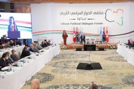 """اللجنة العسكرية """"5+5"""" توافق على عقد جلسة منح الثقة للحكومة في سرت"""