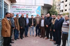 غزة: اتحاد المقاولين يقرر مقاطعة شراء  العطاءات من المؤسسات حتى إشعار آخر