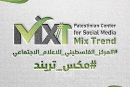 مكس تريند يشجب انتهاكات الفيس بوك ومحاولاته لدحض الرواية الفلسطينية