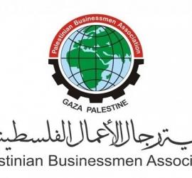 غزة: جمعية رجال الأعمال تدعو للوحدة والتكاتف بوجه العدوان الإسرائيلي