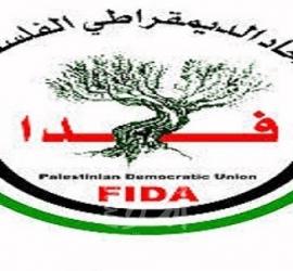 """""""فدا"""" يدعو لجنة الانتخابات إلى استكمال إجراءاتها لضمان حصولها في القدس الشرقية والضفة الغربية و غزة"""