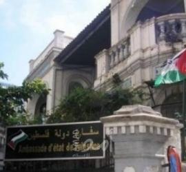 التعليم المصري توضح تفاصيل إعفاء طلبة غزة من رسوم القسط الثاني