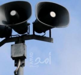 بعد اطلاق صاروخ من غزة..صفارات الإنذار تدوي في سديروت