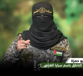 """مخاطبة حكومة إسرائيل..""""سرايا القدس"""": غزة هي المكان الذي ستندم على أنك فكرت به"""