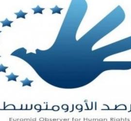 الأورومتوسطي يشكو وقف إسرائيل تسليم البريد من وإلى غزة إلى الاتحاد البريدي العالمي