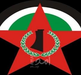 الديمقراطية تدعو لخطة عمل وطنية تحصن الحالة الفلسطينية وتوفر مقومات الدعم الاقتصادي