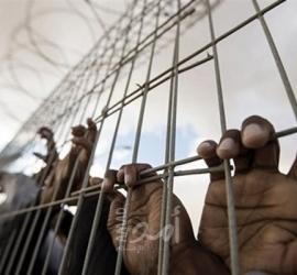 هيئة الأسرى: بدء التسجيل لامتحان الثانوية العامة للأسرى داخل سجون الاحتلال 3/3/2021