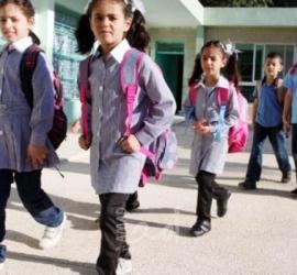 الأونروا تلغي إجازة يومي المرأة والإسراء والمعراج في قطاع غزة