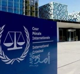 الخارجية الفلسطينية ترحب بقرار المدعية العامة للمحكمة الجنائية الدولية