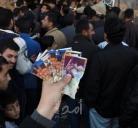 مالية حماس تعلن صرف رواتب المتقاعدين