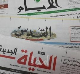 عناوين الصحف الفلسطينية 4/3/2021