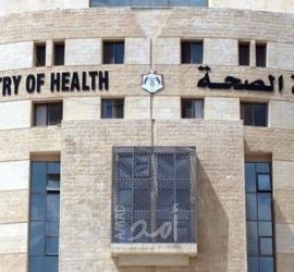 رام الله: وزارة الصحة تتسلم شحنة جديدة من المساعدات الطبية السعودية